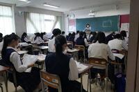 SPH授業中