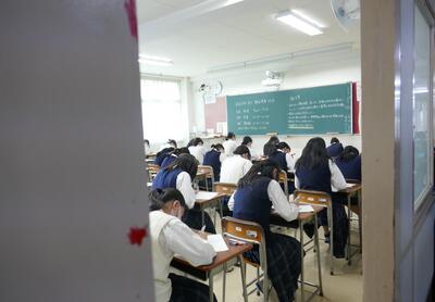 空気の張りつめた教室