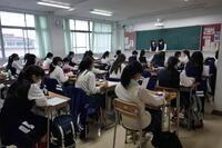各教室での生徒総会